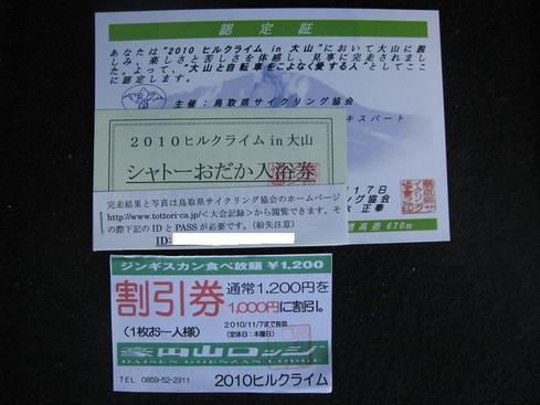 1010017_003