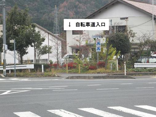 111206_004_2