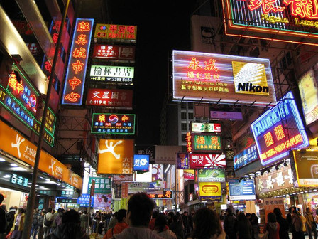 Hongkong_045