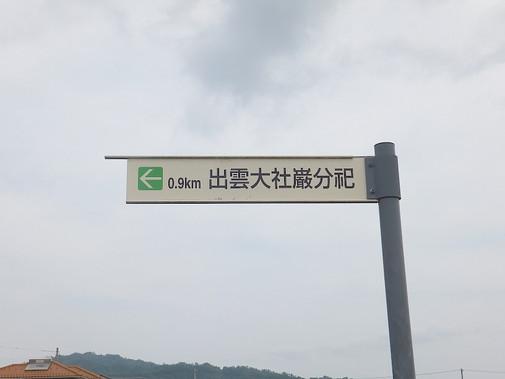 120615_090
