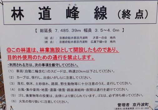 Dscf7042_3
