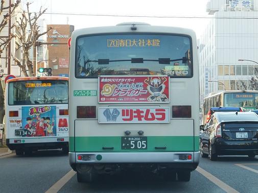Dscf6627