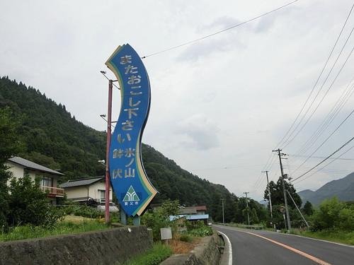 Cimg3819