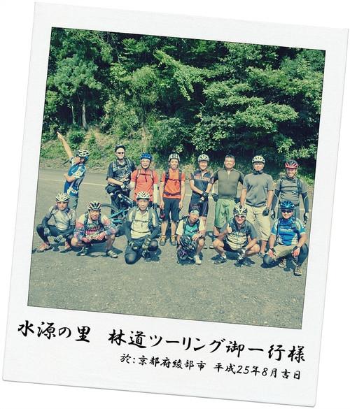 Cimg4685_2