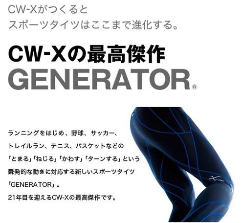 Cwx1_8