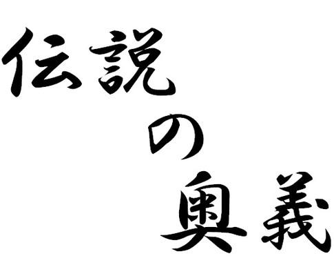 2panku_5