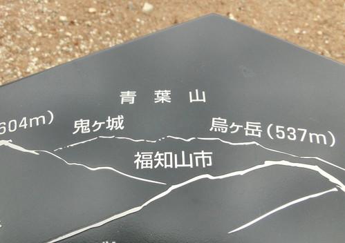 Cimg9203