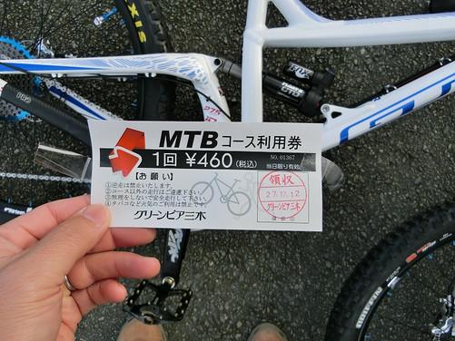 Cimg5203