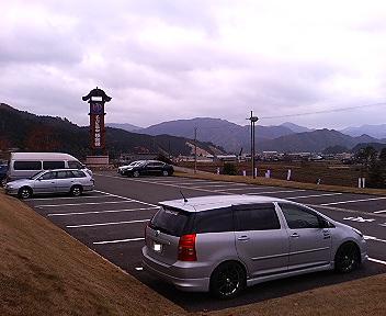 Yofudo1_2