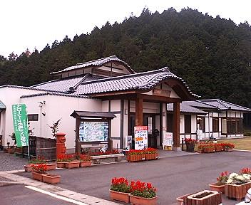 Yofudo2_2