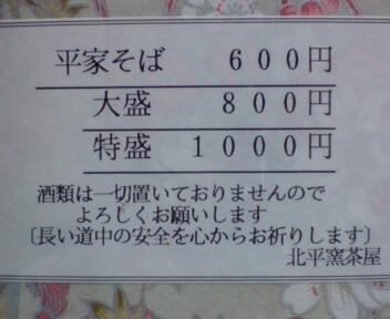 624men5