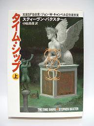 Books2_007