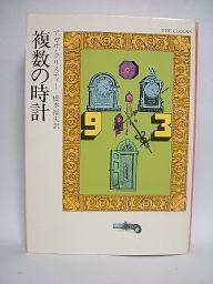 Books2_027