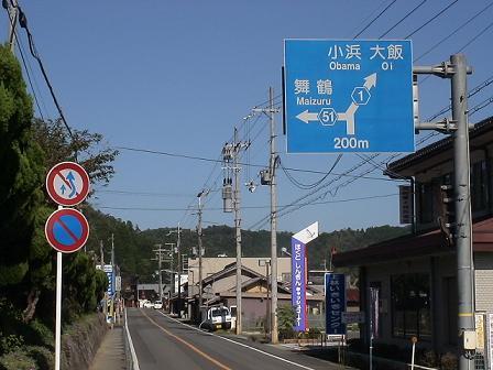 Ayabe_009
