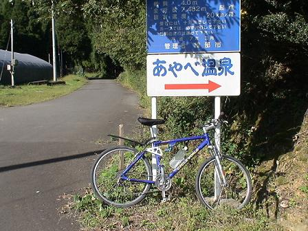 Ayabe_011