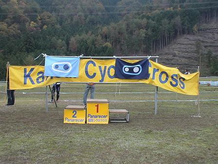 00cyclo_053