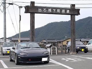 1daisen_093
