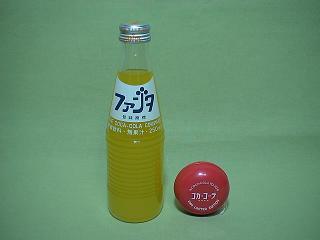 Coka_002