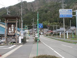 Miyama_006