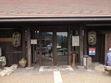 Nukumori_003