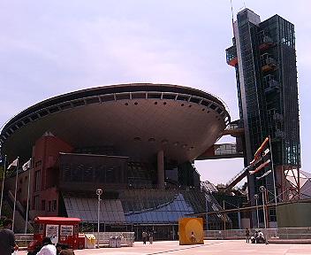 大阪ビッグバン